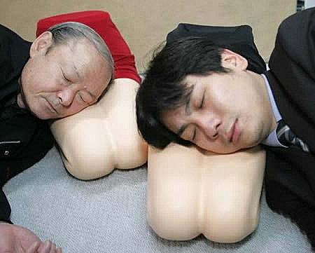 japońska poduszka erotyczna